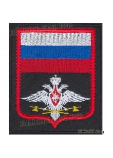 Шеврон cлужба тыла вооружённых сил российской федерации.