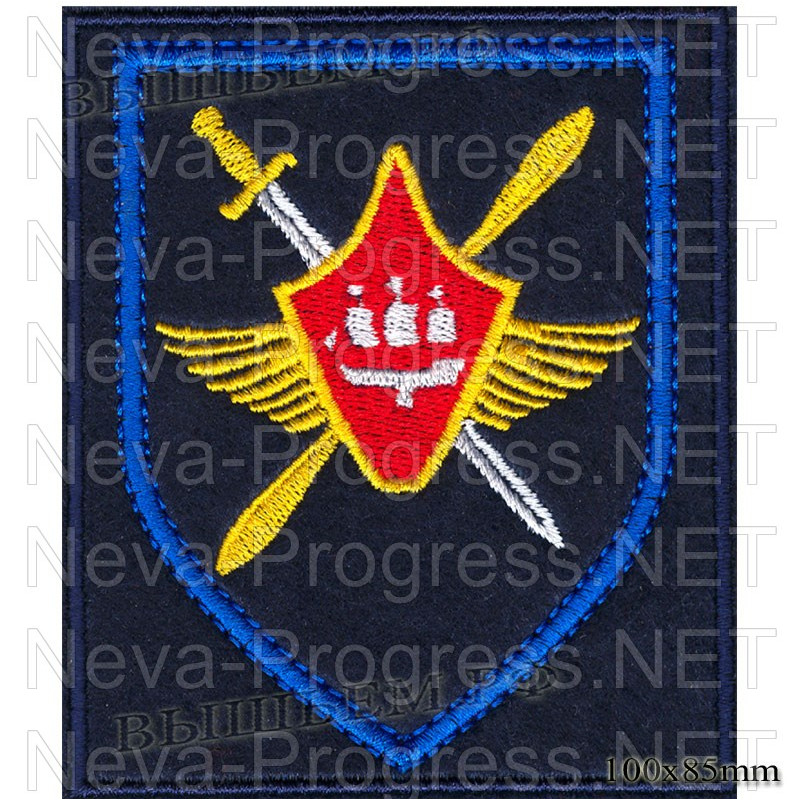 Шеврон 9-й ртп (в/ч 51858, д. Торбеево Ступинского района) ВКО (темно-синий фон)