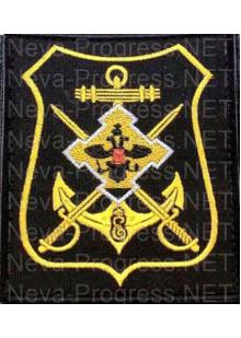 Шеврон Новороссийская Военная Морская База  (НВМБ) Черноморского флота ВМФ