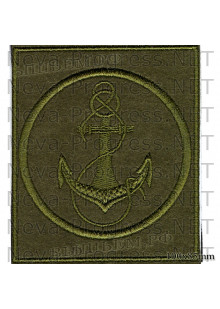 Шеврон Морской пехоты России (на полевую форму одежды)