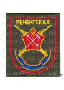 Шеврон 200-я отдельная мотострелковая Печенгская ордена Кутузова бригада (арктическая) (200 омсбр(а)  В/ч 08275 (оливковый фон)