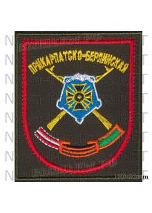 Шеврон  20 Гвардейская отдельная мотострелковая бригада (20 Омсбр) г. Волгоград, СКВО ( Прикарпатско-Берлинская) в/ч 22220 (оливковый фон, красный кант)