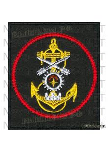 Шеврон 2609-й отдельный береговой ракетно-артиллерийский дивизион 536-й отдельной береговой ракетно-артиллерийской бригады Северного флота (черный фон, красный кант)