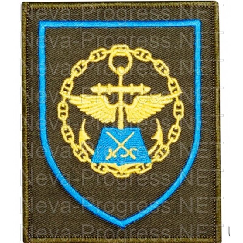 Шеврон  43 центр боевого применения и переучивания летного состава г.Рязань