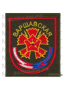 Шеврон 82-я отдельная Варшавская Краснознаменная ордена Александра Невского радиотехническая бригада особого назначения ( 82 ОртБр ОсН).