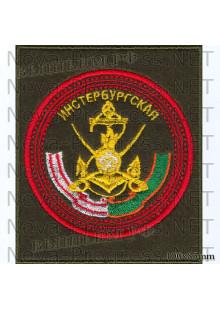 Шеврон 18-я гвардейская стрелковая Инстербургская Краснознамённая ордена Суворова дивизия (красный кант, оливковый фон)