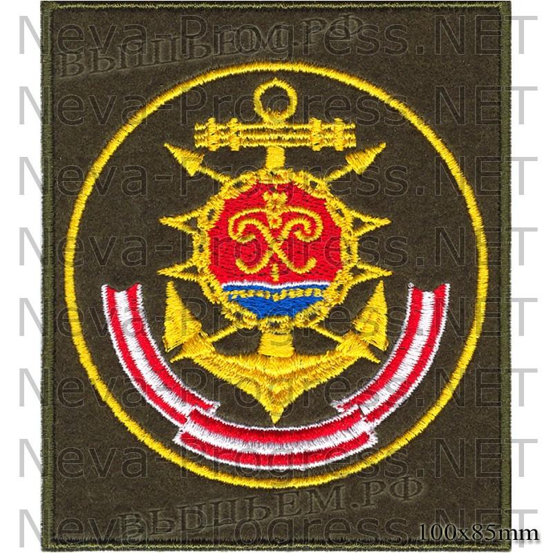 Шеврон Служба радио-электронной борьбы (РЭБ) Балтийского флота РФ (черный фон, желтый кант)