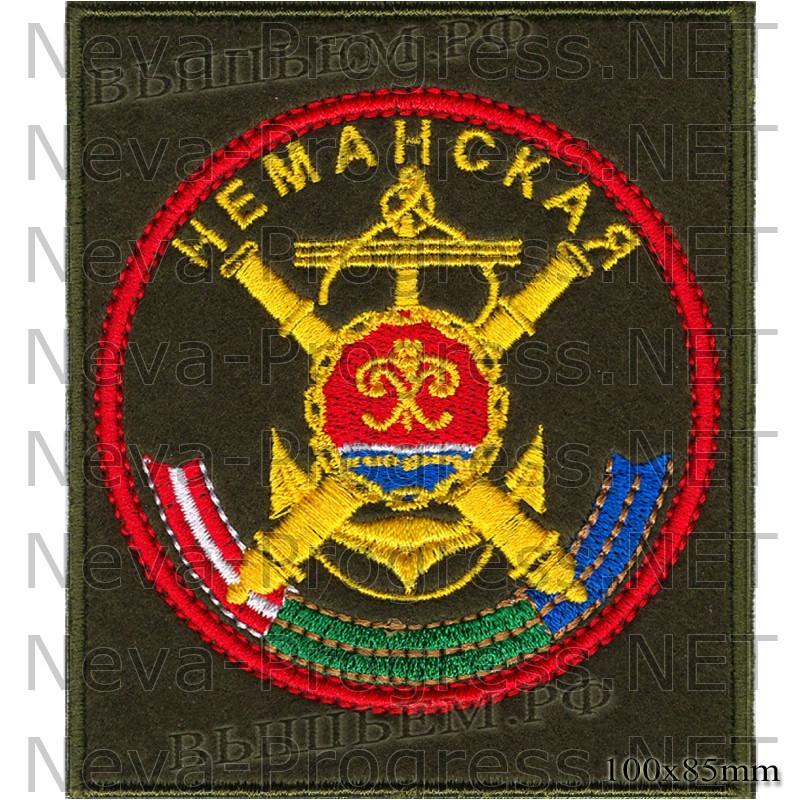 Шеврон  Неманская 244-й Артиллерийская бригада береговых войск Балтийского флота России (оливковый фон, красный кант)