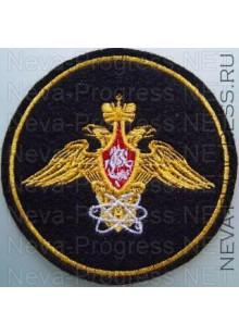Шеврон 12-е Главное управление Министерства обороны России (Приказ МО РФ № 210 от 28 марта 1997 г.)