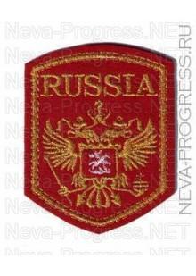Шеврон RUSSIA с гербом России (красный фон, желтый кант)