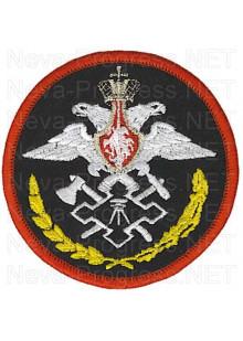 Шеврон Инжинерные войска Армии России  (Приказ МО РФ № 315 от 18 июня 2000 г.) черный фон, красный кант, оверлок