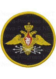 Шеврон Армии России  SVZJ по родам войск (Приказ МО РФ № 210 от 28 марта 1997 г.)