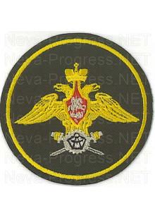 Шеврон Военные представительства МО РФ войск (Приказ МО РФ № 210 от 28 марта 1997 г.) черный фон, желтый кант
