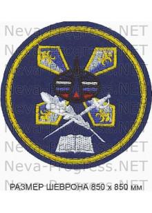 Шеврон  Военно-космический кадетский корпус