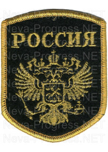 Шеврон для кадетов Россия с двуглавым орлом
